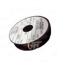 سیم شارژ کانن IR 8500/105