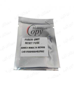 فیوز ریست کونیکا (کائوچویی) C450/452