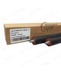 پرس کپی شارپ Sharp AR-236/6020