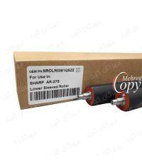 پرس کپی شارپ 5127/Sharp AR-275
