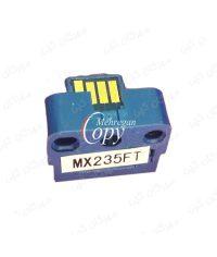 چیپ شارپ MX-235FT