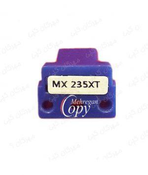 چیپ شارپ MX-235XT
