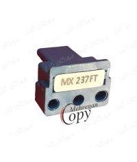 چیپ کپی شارپ Sharp MX-237/238FT