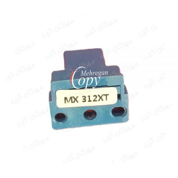 چیپ شارپ MX-312XT