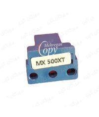 چیپ شارپ MX-500XT