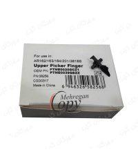 ناخنک کپی شارپ Sharp AR-53165516