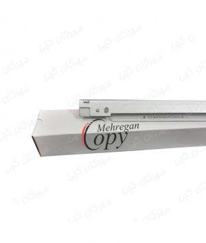بلید ترانسفر آفیشیو AF1060/MP8500