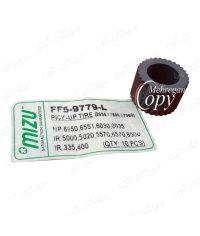 پیکاپ آجدار بزرگ کانن IR105/8500/GP605(mizu)