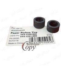 پیکاپ صاف کوچک کانن IR105/8500/GP605
