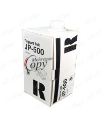 مرکب ریکو JP-5000
