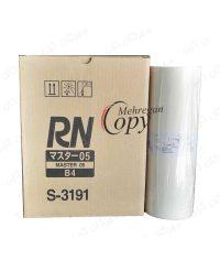 مستر ریسوگراف RN-B4