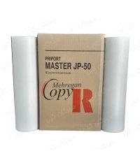 مستر ریکو JP-500
