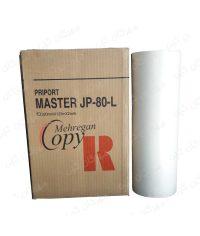 مستر ریکو JP-800