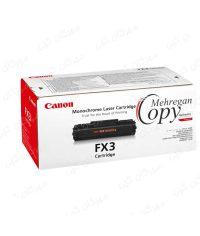 کارتریج canon FX-3