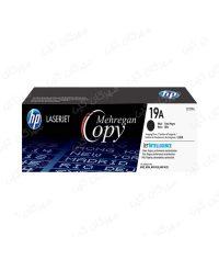 کارتریج HP 19A