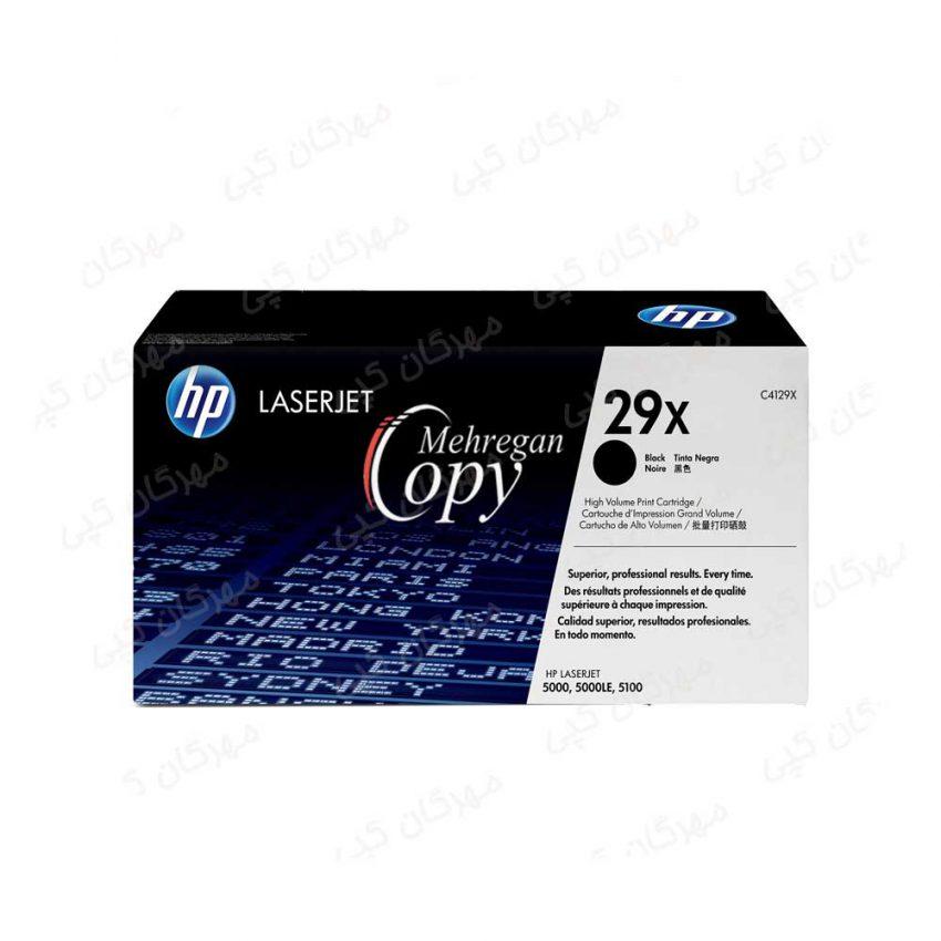 کارتریج HP 29X