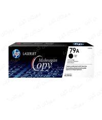 کارتریج HP 79A
