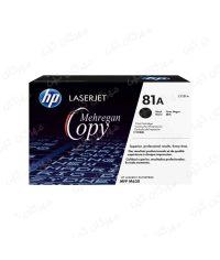 کارتریج HP 81A