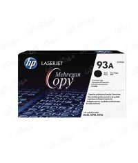 کارتریج HP 93A