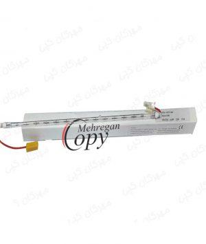 لامپ هیتر آفیشیو AF1060/1075 (230V.550W)