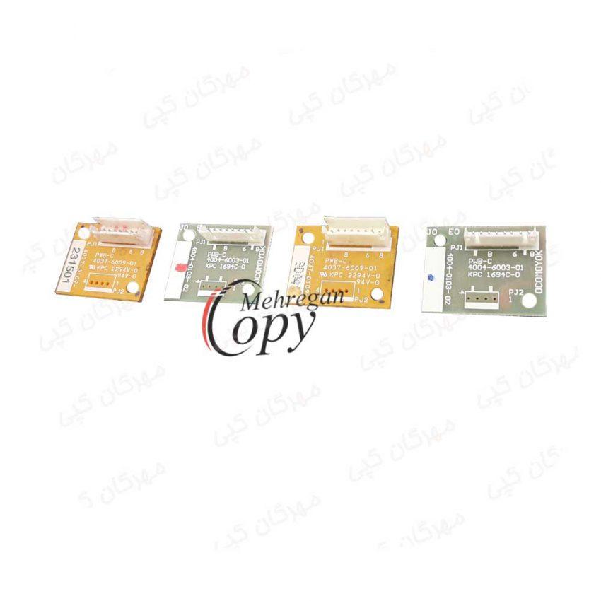 سری(4عدد) چیپ ایمیج یونیت کونیکا C451/550