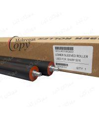 پرس کپی شارپ Sharp AR-256/5516