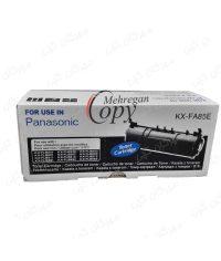 کارتریج تونر فکس پاناسونیک Panasonic KX-FA85E
