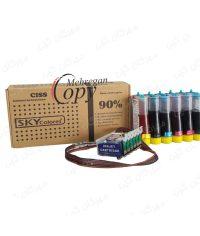 تانک جوهر پرینتر اپسون Epson T50 شش رنگ