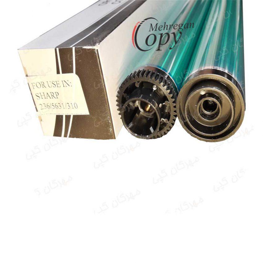 درام کپی شارپ Sharp AR-236.5631 چین