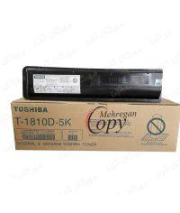 کارتریج تونر کپی توشیبا Toshiba T-1810D گرم پایین