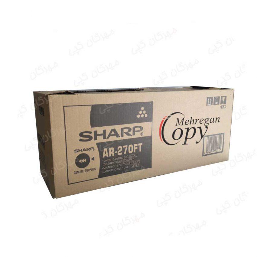 کارتریج تونر کپی شارپ Sharp MX-270FT فابریک