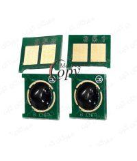سری (4عدد) چیپ لیزری رنگی پرینتر اچ پی hp 176/130A