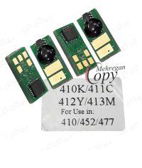 سری ( 4عدد) چیپ لیزری رنگی پرینتر اچ پی hp 410/477