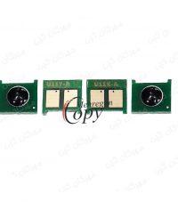 چیپ لیزری رنگی پرینتر اچ پی hp PRO 500.4025