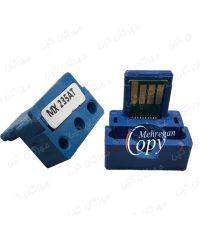 چیپ کپی شارپ Sharp MX-235AT